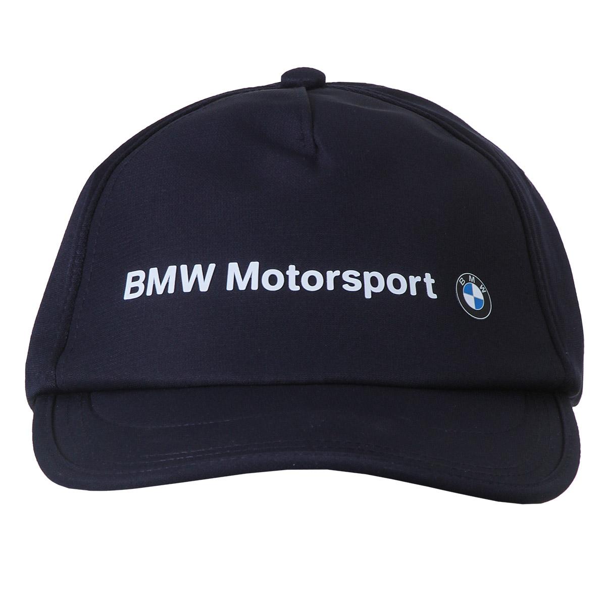 Boné Puma Bmw Motorsport Bb Unissex - Marinho